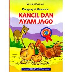 DPH. Kancil & Ayam Jago