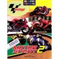 Mewarnai Seri Motor Sport 2