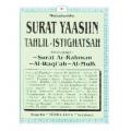 Surat Yassin Tahlil & Istiqhatsah tanpa cover  160 hal