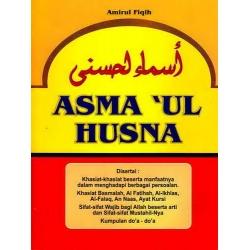 Asmaul Husnah