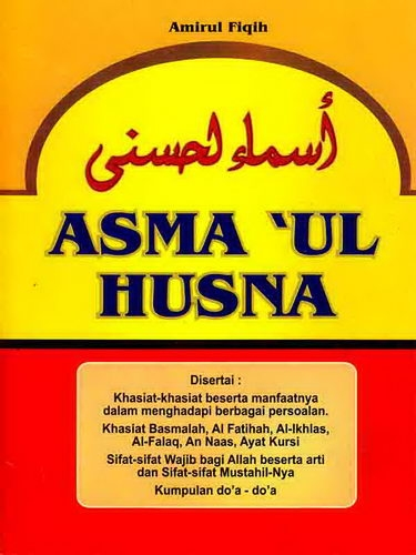Asmaul Husna Wallpaper To See This Picture In
